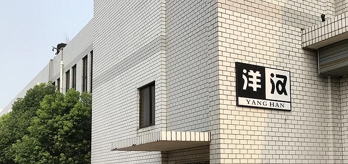 naam YangHan
